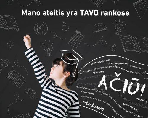 Vaikų ateitis yra TAVO rankose iliustracija